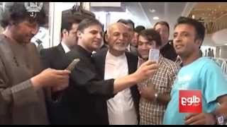 Ghani Visits Kabul Malls as Eid Shopping Gathers Momentum