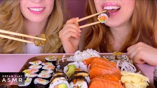 ★ASMR★ Geschwister Sushi Battle (eating sounds /no talking) | Dream Play ASMR