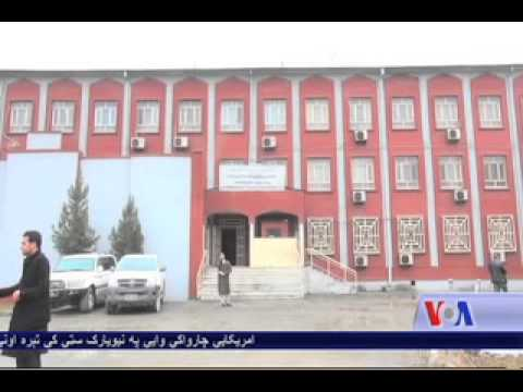Concern rises over drug addiction in Afghanistan.  VOA Ashna