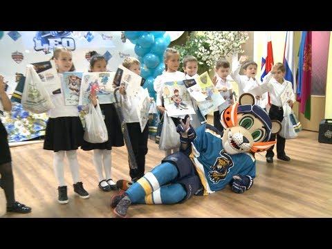 Итоги конкурса детского рисунка: Центральный район Сочи