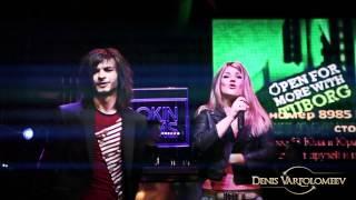 Денис Варфоломеев и Наталья Нейт - Для тебя