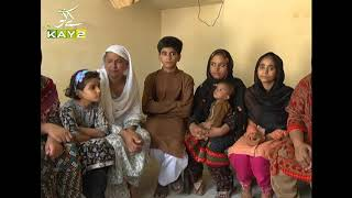Gender Transition From Female To Male in Rawalpindi Pakistan