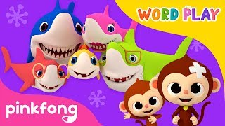 Baby Shark and more | Word Play | 3D Nursery Rhyme | +Compilation | Pinkfong Songs for children