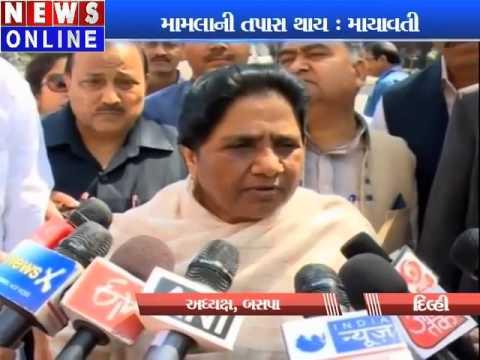 mayawati gave a reaction on Train Derails Near Rae Bareli in Uttar Pradesh