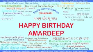 Amardeep   Languages Idiomas