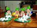 Танец Маленьких Лягушат Dance Of Little Young Frogs mp3