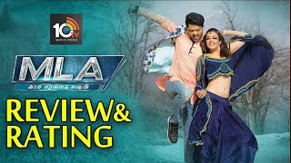 MLA Movie Review and Rating | #Kalyan Ram | #Kajal Aggarwal