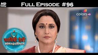 Savitri Devi College & Hospital - 25th September 2017 - सावित्री देवी कॉलेज &हॉस्पिटल - Full Episode