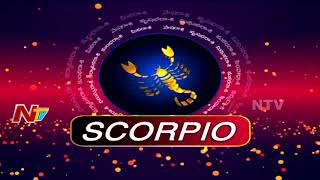 Daily Horoscope || దిన ఫలాలు || Sunday || 22nd April 2018