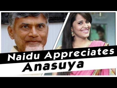Anasuya Got Compliments From N.Chandra Babu Naidu At Lion Audio Function