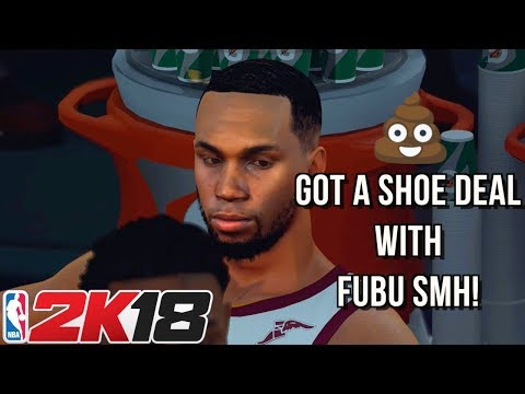 I COULDN'T EVEN SNIFF THE BASKETBALL MY FIRST GAME! ( FUNNY NBA2K 18 GAMEPLAY #3)
