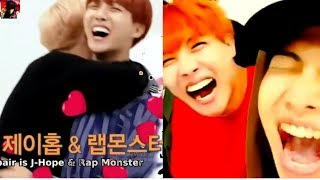 How J-hope loves RapMon and how RapMon loves J-Hope-BTS NAMSEOK (NAMJOON & HOSEOK) MOMENTS