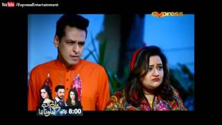Yehi Hai Zindagi Season 3 Episode 45