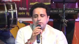 sai sandhya 16/9/17 Lal Sain Mandir Janakpuri-2