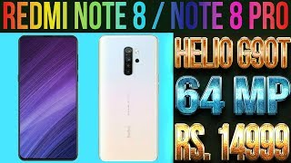 Redmi Note 8 Pro | 64 MP Quad Camera | Helio G90T | 5000 MAH WITH FAST CHARGE? | RS. 14999 ? Really?
