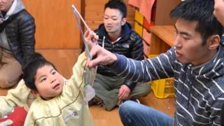 2016/1/16 『年少つぼみ保護者と一緒に楽しむ日』