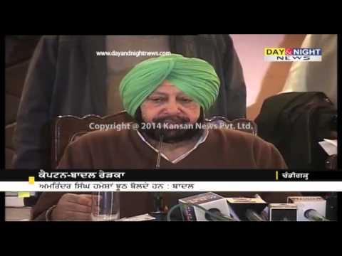 Capt. Amarinder Singh vs CM Badal | Operation Bluestar: Parkash Singh Badal deliberately lying