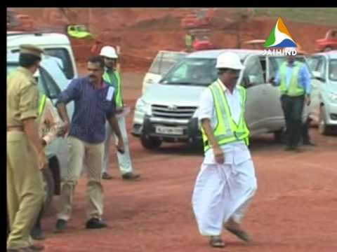 Airport Kannur, 05.07.2014, Midday News, Jaihind TV