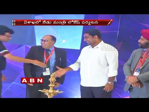 Minister Nara Lokesh To Open 13 IT Companies In Vizag Today | ABN Telugu