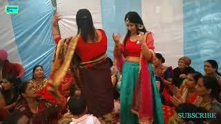 Mahila sangeet || डांस कॉम्पिटिशन 😃|| महिला संगीत हमारी संस्कृति और खूबसूरती ||