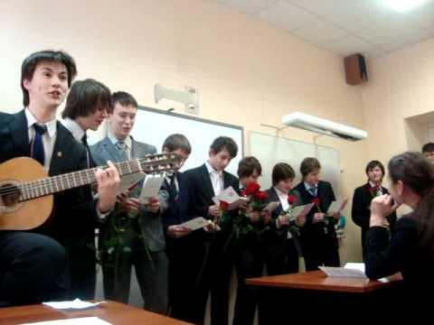 """Поздравление на 8 марта девочкам 10 """"Ж"""""""