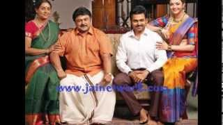 All in All Azhagu Raja - All In All Azhagu Raja latest tamil movie first look trailer & teaser hd by www.jainetwork.com