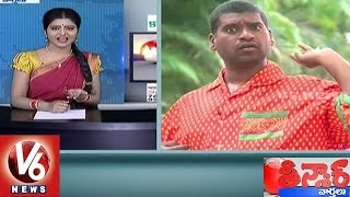 Bithiri Sathi Funny Conversation With Savitri Over Private School Admissions || Teenmaar News