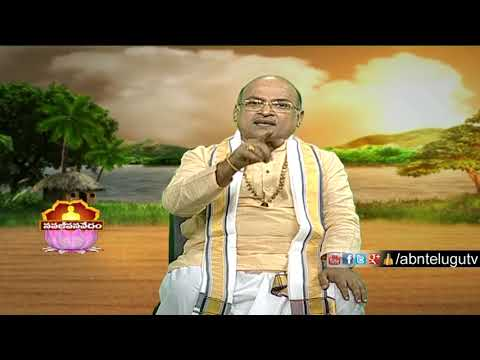 Garikapati Narasimha Rao about Intimacy to Swamiji | Nava Jeevana Vedam | ABN Telugu