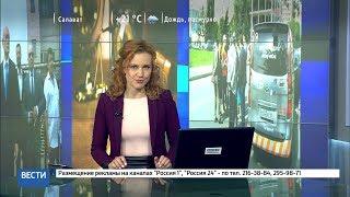Новости кадастровой палаты по московской области