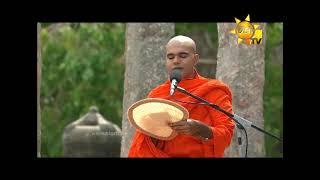 Hiru Dharma Pradeepaya | Kavi Bana | 2021-06-24