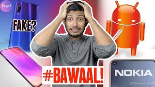 Redmi 7 Pro Camera , Nokia Display Hole Phone, Android ki Dikkat, Iphone 11 Leaked, Samsung s10 #TTM