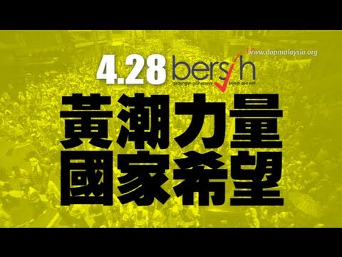 Truth of Bersih 3.0