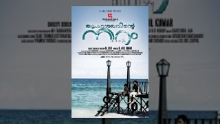 Akasathinte Niram - Akasathinte Niram│Full Malayalam Movie│Prithviraj, Amala Paul