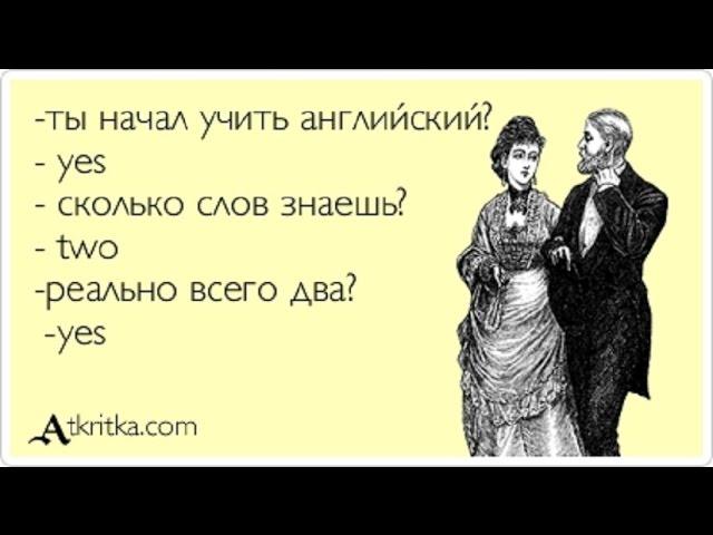 Цитаты про секс на английском языке