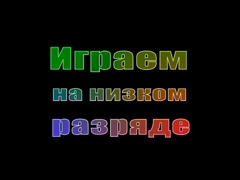 Профиль для Русской рыбалки 3