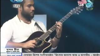 Bangla Lalon Band Song   Bengali New Songs 2017   Band Lalon Sumi   Lalon Music