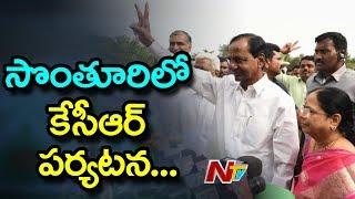 సొంత ఊరికి సీఎం కేసీఆర్..! | CM KCR to Visit his Own Village Chintamadaka | NTV