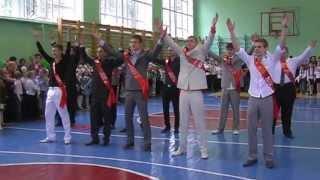 Ржачный танец выпускников под Barbra Streisand - DUCK SAUCE