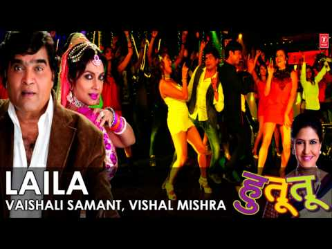 Laila Song - Hu Tu Tu (Marathi Film 2014) - Vaishali Samant...