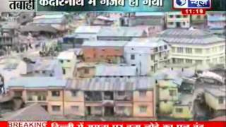 India News: UP offers financial aid to Uttarakhand