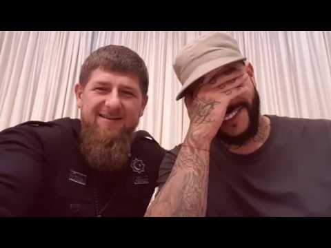 Тимати Забыл Кадырова!преглосить на бургер!Наказал Кадыров Тимати!