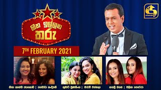 Hitha Illana Tharu 2021-02-07 Live