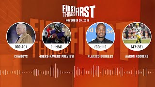 Cowboys, 49ers-Ravens, Plaxico Burress, Aaron Rodgers | FIRST THINGS FIRST Audio Podcast