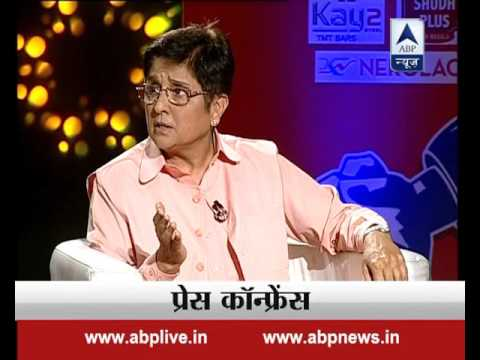Press Conference Ep 31: I am a BJP member but not involved in any politics, says Kiran Bedi