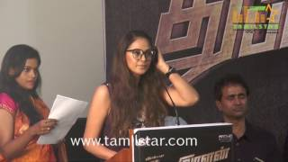 Thupparivaalan Movie Teaser Launch