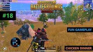 "[Hindi] PUBG MOBILE | ""17 KILLS"" WITH NICE SQUAD AMAZING CHICKEN DINNER"