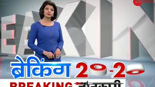 Breaking 20-20: Watch top 20 news of the day | June 14, 2018