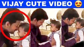 WOW: Thalapathy Vijay Playing with a Baby - Viral Video   Hot Tamil Cinema News
