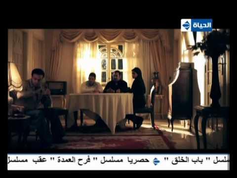 image vidéo مسلسل الصفعة - شريف منير - الحلقة الثامنة عشر