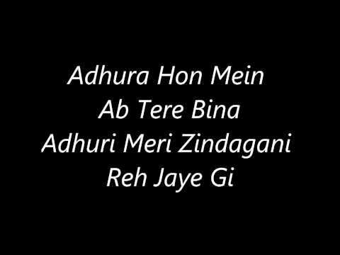 Atif Aslam's Doorie's Lyrics video